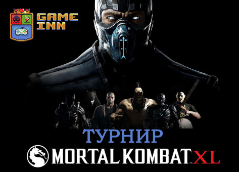 Турнир по Mortal Kombat XL в Game Inn